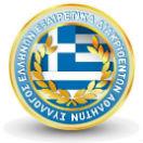 Logo_SEEDA1